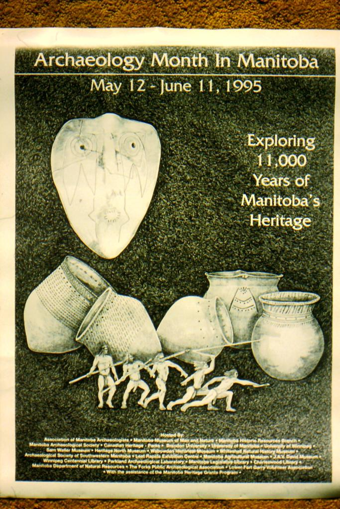 archaeology month 1995 poster